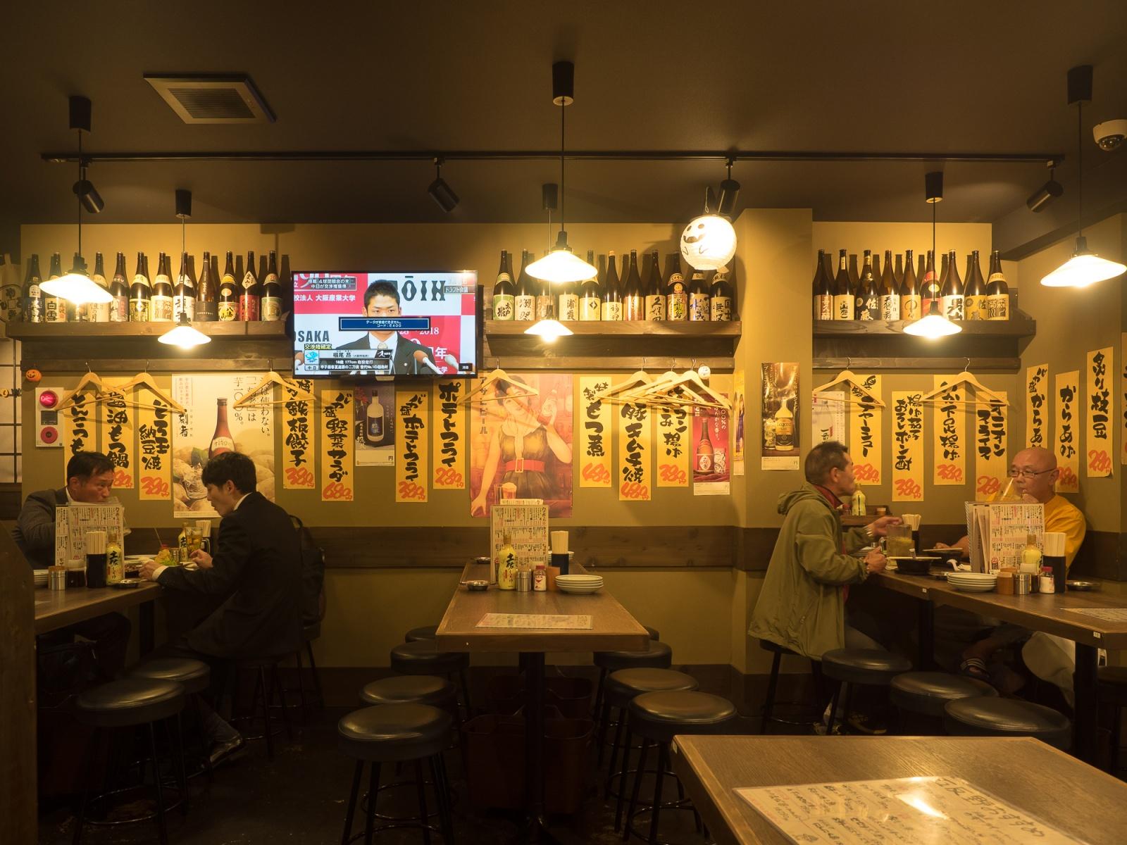 Tokyo 2018 #2 - Eat(IN)g Japan